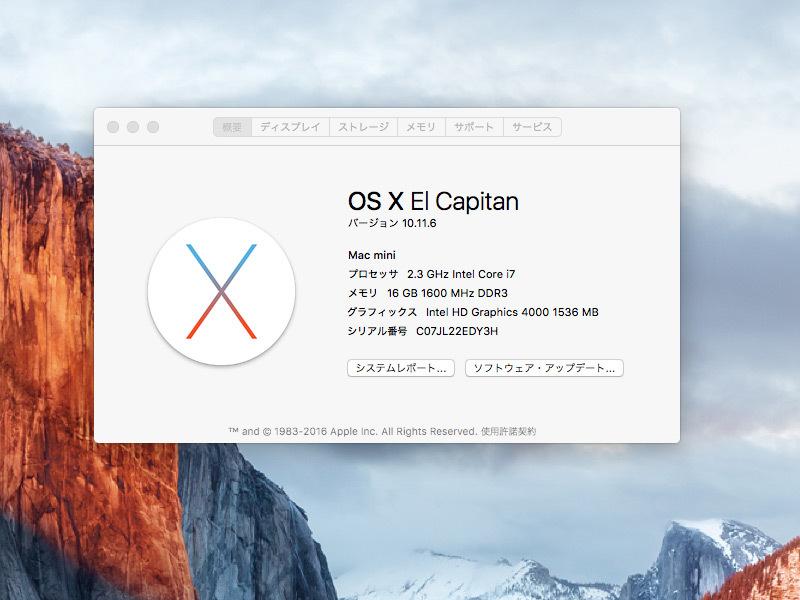 ■ Mac mini [Late 2012] Core i7 2.3GHz, メモリ16GB, SSD256GB_画像6