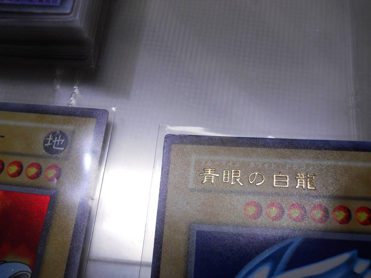 遊戯王 スターターボックス 劇場限定発売版 フルセット 青眼の白龍 ブルーアイズ アクア・マドール 初期_画像5
