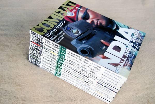 COMBAT コンバットマガジン 2006年 1年分セット_画像2