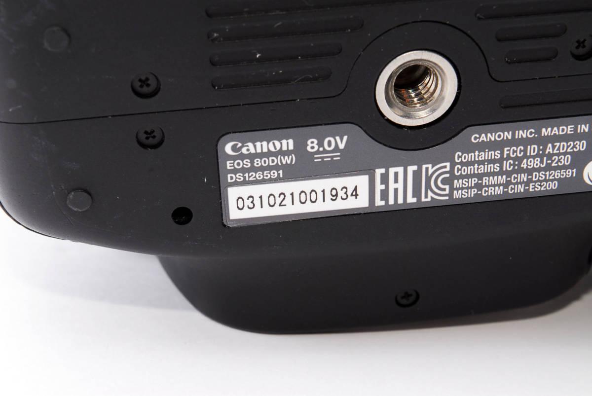 〓超美品〓Canon キヤノン EOS 80D ダブルレンズセット 付属品充実 標準・望遠レンズ キャノン大人気機種 SD8GBおまけ多数 【返金保証】233_画像10