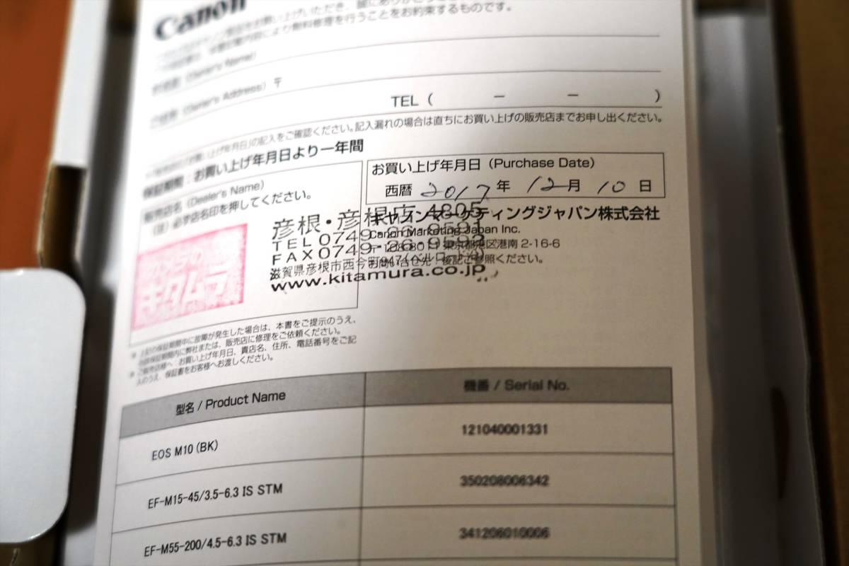 ★新品同様 EOS M10 ボディ [ブラック]_画像6