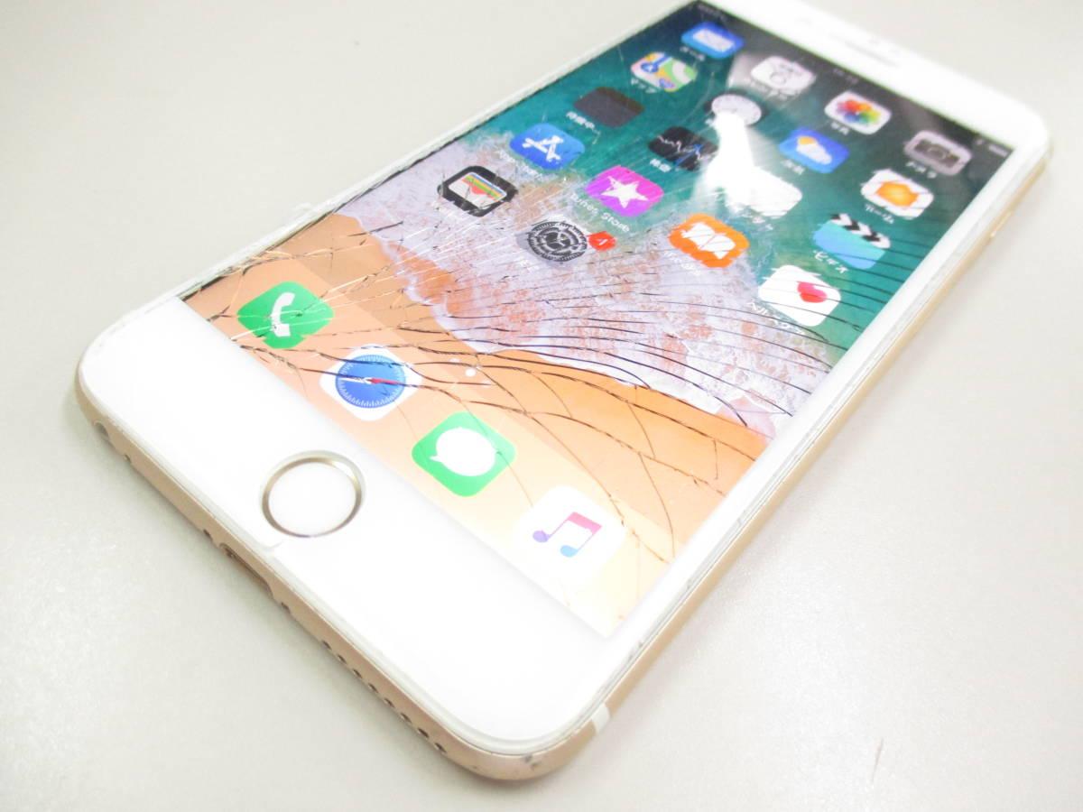 ◆◇1スタ au ◯判定 Apple iPhone6S Plus 64GB ゴールド ジャンク品◇◆
