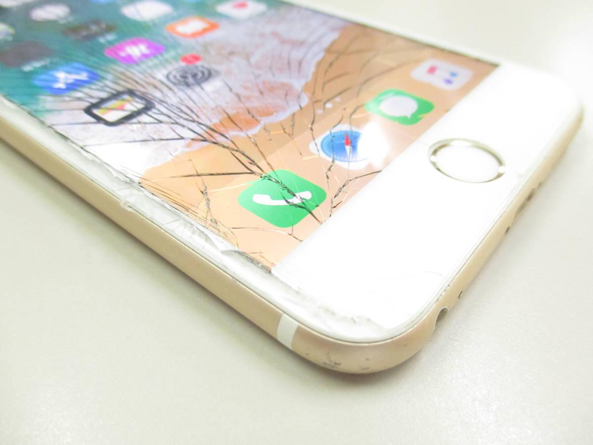 ◆◇1スタ au ◯判定 Apple iPhone6S Plus 64GB ゴールド ジャンク品◇◆_画像3
