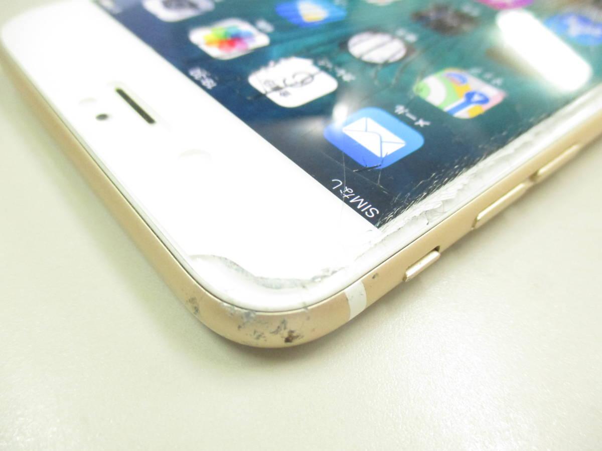 ◆◇1スタ au ◯判定 Apple iPhone6S Plus 64GB ゴールド ジャンク品◇◆_画像4