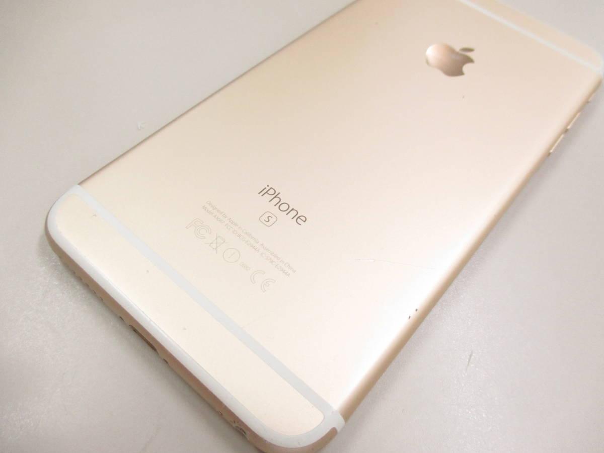 ◆◇1スタ au ◯判定 Apple iPhone6S Plus 64GB ゴールド ジャンク品◇◆_画像6