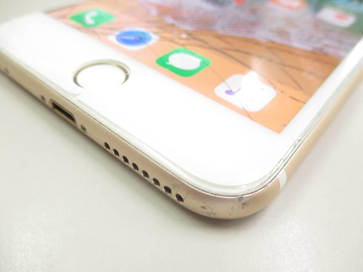 ◆◇1スタ au ◯判定 Apple iPhone6S Plus 64GB ゴールド ジャンク品◇◆_画像2