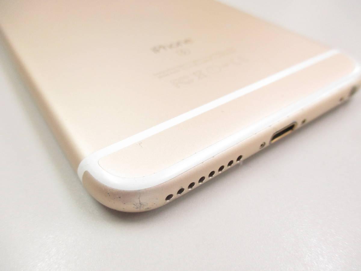 ◆◇1スタ au ◯判定 Apple iPhone6S Plus 64GB ゴールド ジャンク品◇◆_画像8