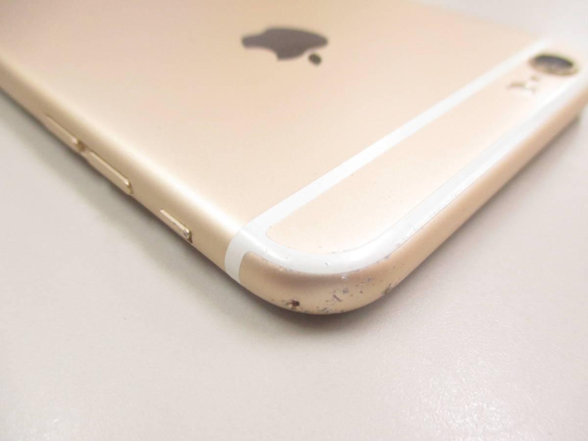 ◆◇1スタ au ◯判定 Apple iPhone6S Plus 64GB ゴールド ジャンク品◇◆_画像9