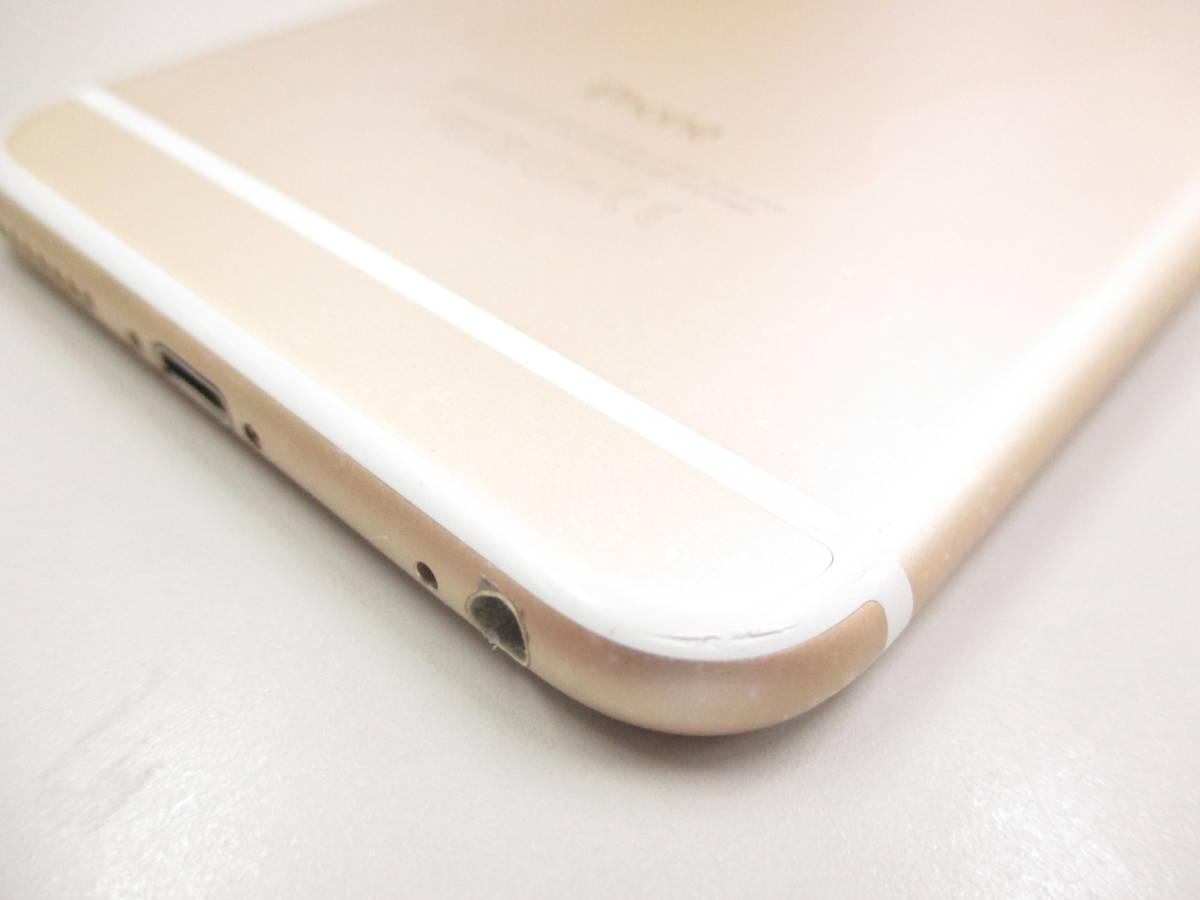 ◆◇1スタ SoftBank ◯判定 Apple iPhone6 Plus 64GB ゴールド ジャンク品◇◆_画像7
