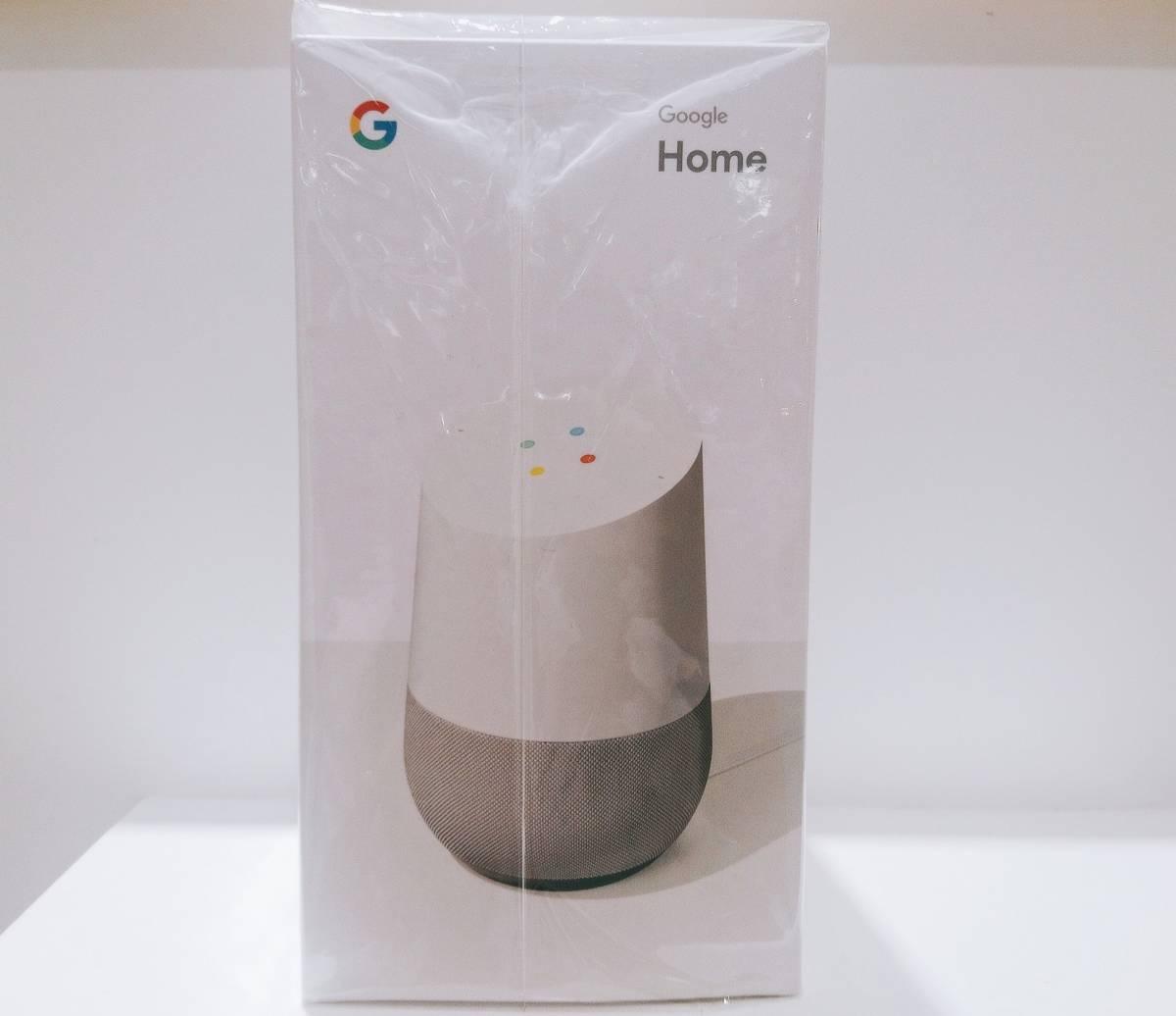 【新品未使用】☆Google☆グーグル☆Google Home☆グーグルホーム☆スピーカー☆音声認識☆ハンズフリー☆AIスピーカー☆