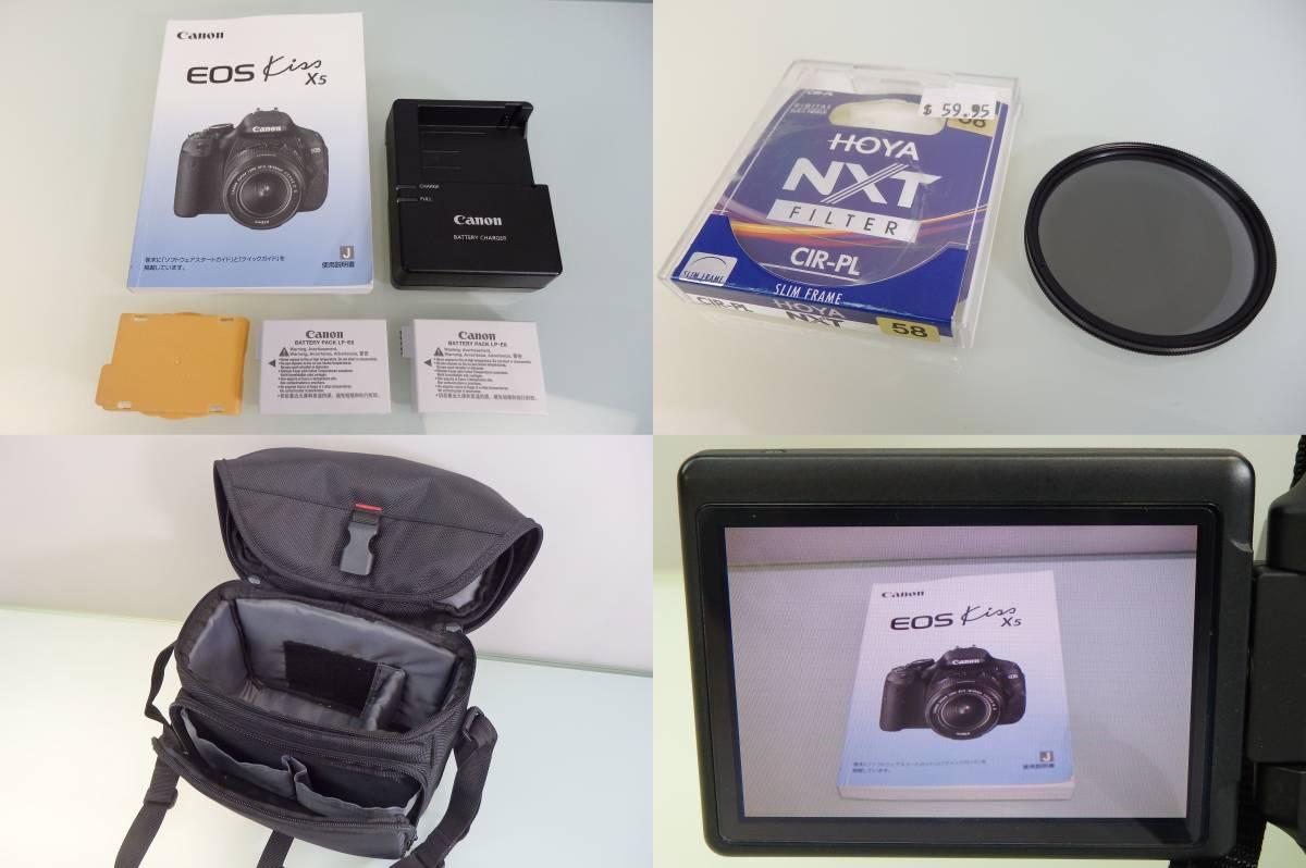 美品・使用数回♪ Canon EOS KISS X5 一眼レフ デジタルカメラ レンズ DS126311 デジカメ キャノン EF-S18-55mm F3.5-5.6 バッグ付 おまけ_画像10