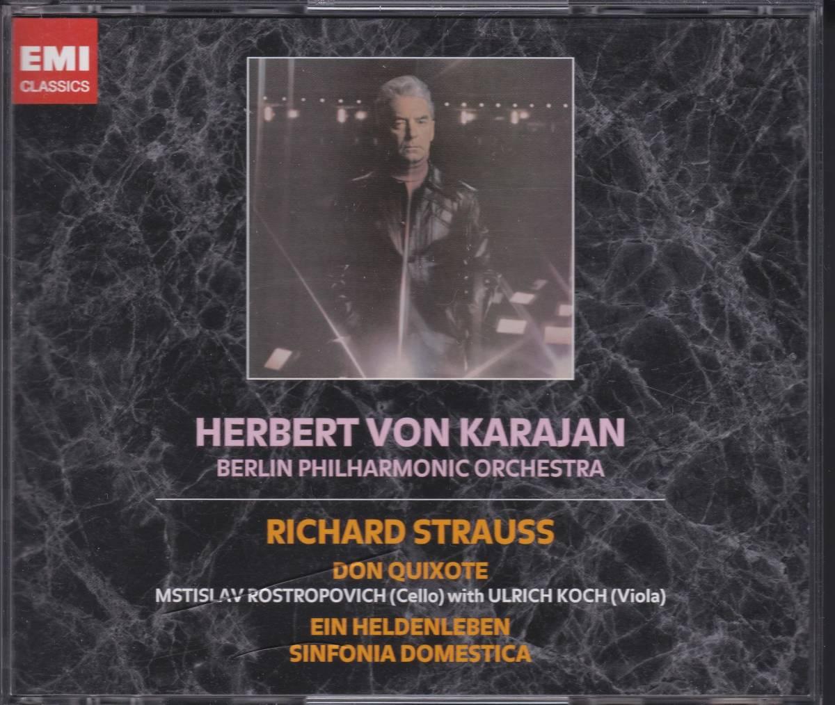 ♪SACDシングル♪カラヤン R,シュトラウス 管弦楽曲集 3CD Single Layer