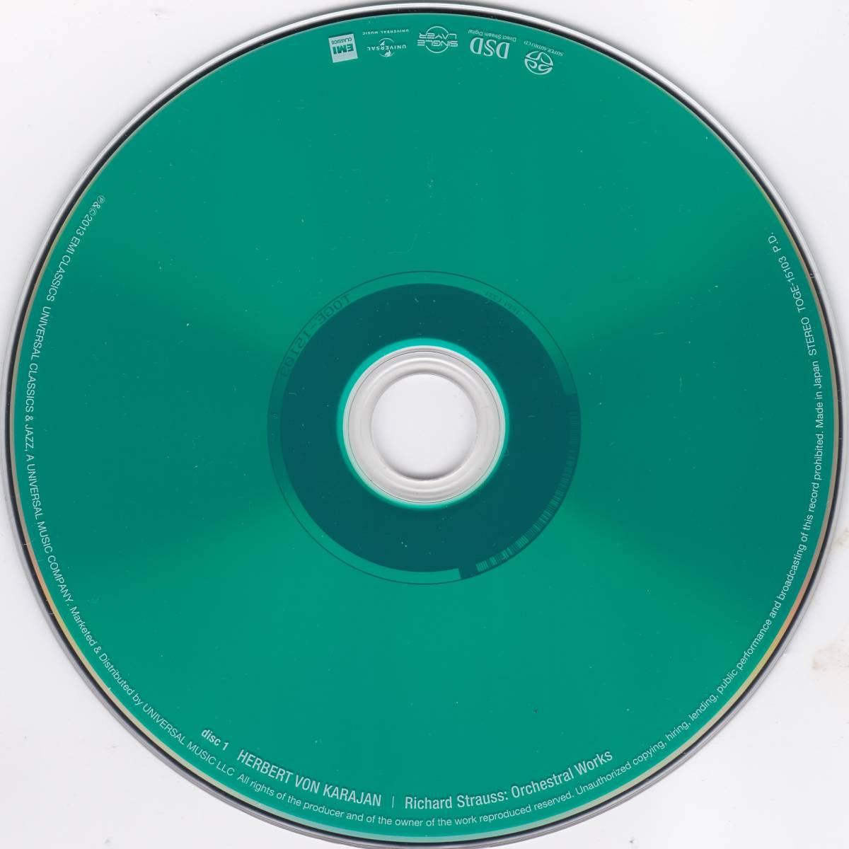 ♪SACDシングル♪カラヤン R,シュトラウス 管弦楽曲集 3CD Single Layer_画像3