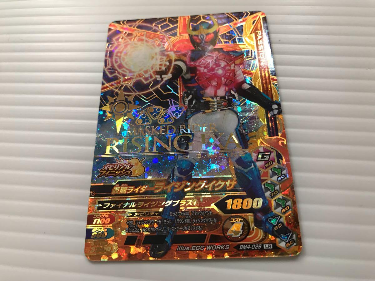 ガンバライジング G6-010 ブレイブ レガシーゲーマー レベル100 BM4-029 ライジングイクサ BM4-003 ビルド タンクタンクフォーム_画像4