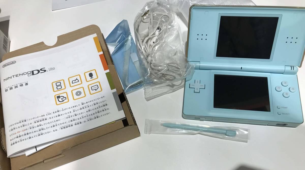 任天堂 nitendo DS Lite ほとんど使っていないままの本体/ Nintendo Switch や 3DS wii U などゲーム好きな方にどうぞ!ただ一つだけ…_画像3