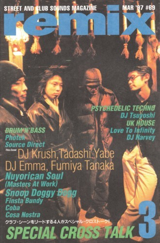 remix MAR 1997 #69 NEW YEAR SPECIAL CROSS TALK/PSYCHEDELIC TECHNO/DRUM'N'BASS SESSIONS/NEW STYLE OF UK HOUSE リミクス_画像1