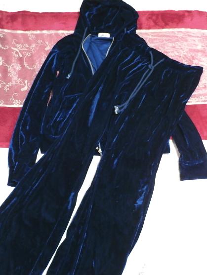 青紺ブルーベロアジャージパジャマ上着カーディガントップスズボンボトムス2点セット Dark blue velor jersey pajama coat cardigan 2 set_画像1