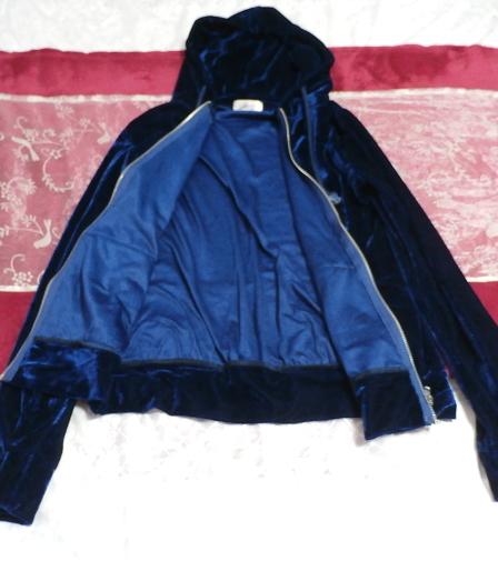 青紺ブルーベロアジャージパジャマ上着カーディガントップスズボンボトムス2点セット Dark blue velor jersey pajama coat cardigan 2 set_画像4