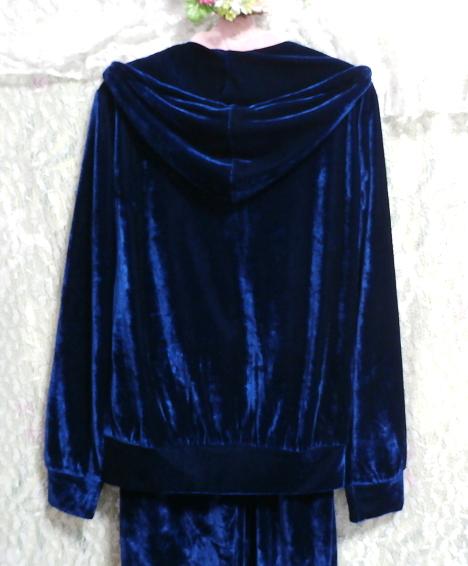 青紺ブルーベロアジャージパジャマ上着カーディガントップスズボンボトムス2点セット Dark blue velor jersey pajama coat cardigan 2 set_画像6