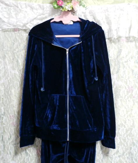 青紺ブルーベロアジャージパジャマ上着カーディガントップスズボンボトムス2点セット Dark blue velor jersey pajama coat cardigan 2 set_画像5