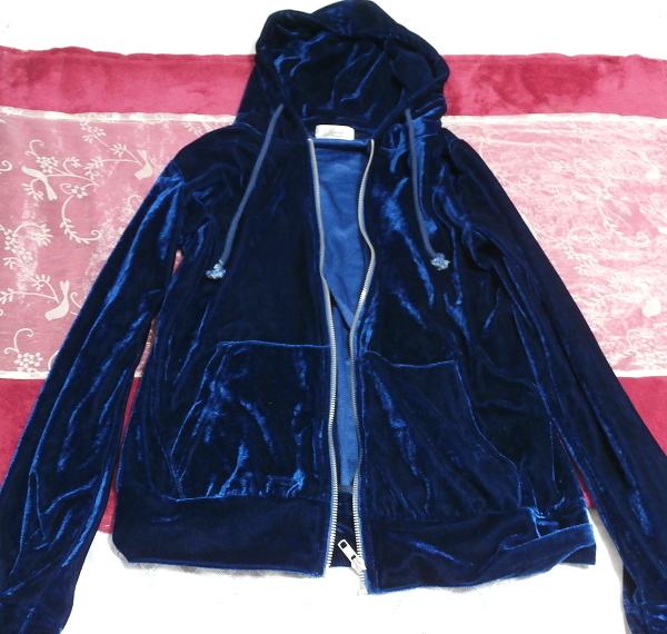 青紺ブルーベロアジャージパジャマ上着カーディガントップスズボンボトムス2点セット Dark blue velor jersey pajama coat cardigan 2 set_画像2