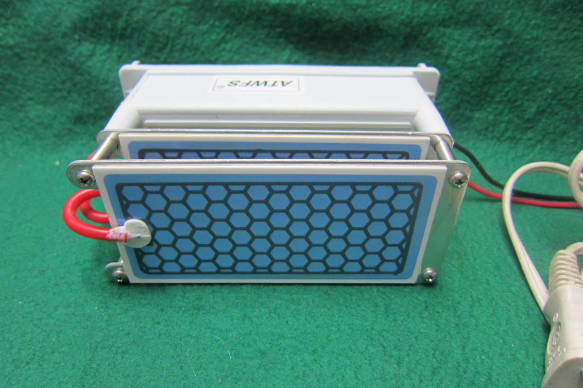 オゾン発生ユニット電源交流100Vタイプ10g大量のオゾン発生します取り扱いに注意ください送料全国一律普通郵便700円_画像2