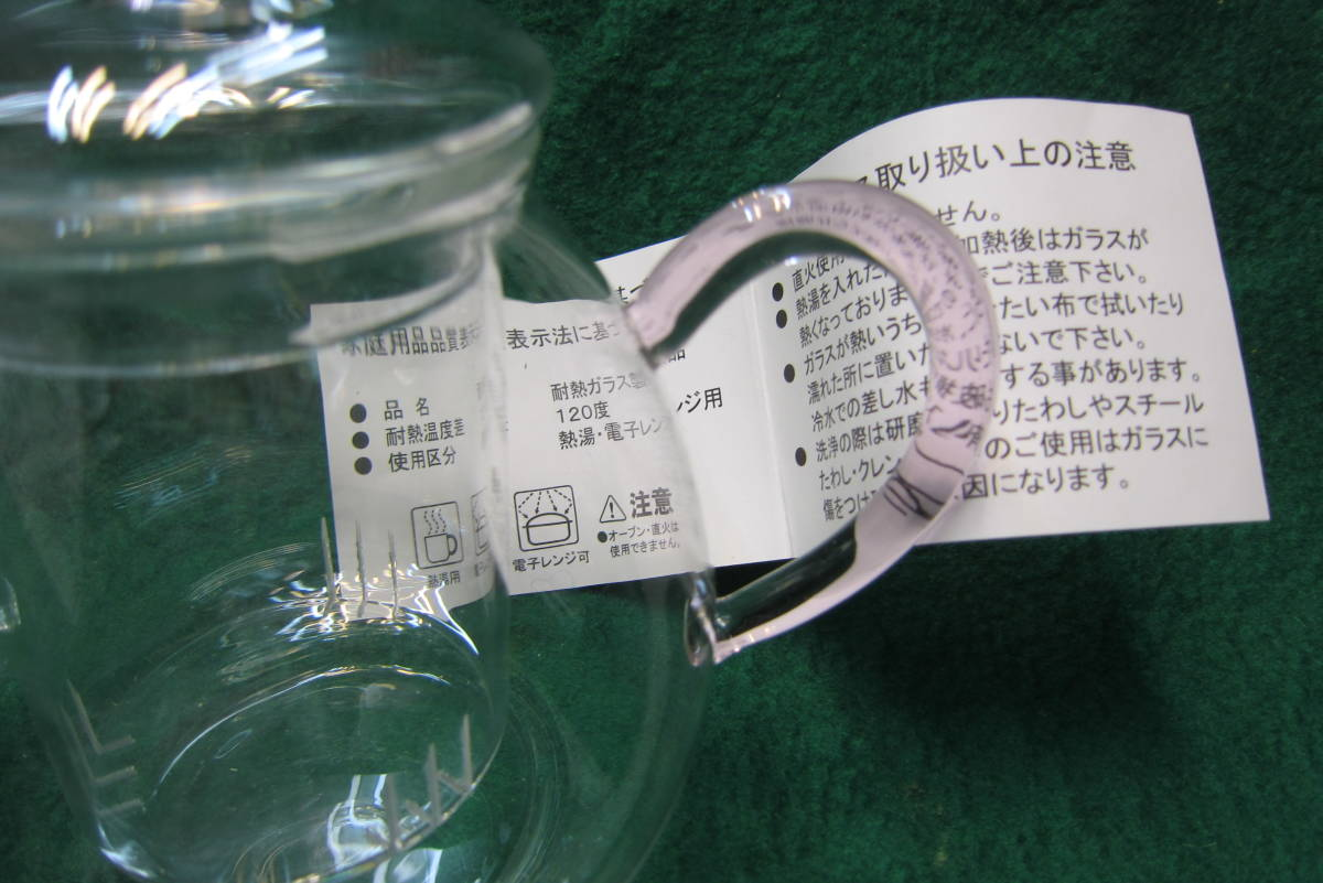 かわいいガラスミニポット耐熱ガラス製ハンドルピンク容量300mlヨシタニグラス製送料全国一律普通郵便350円_画像4