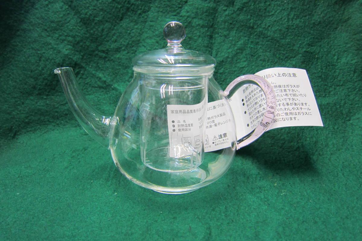 かわいいガラスミニポット耐熱ガラス製ハンドルピンク容量300mlヨシタニグラス製送料全国一律普通郵便350円_画像2