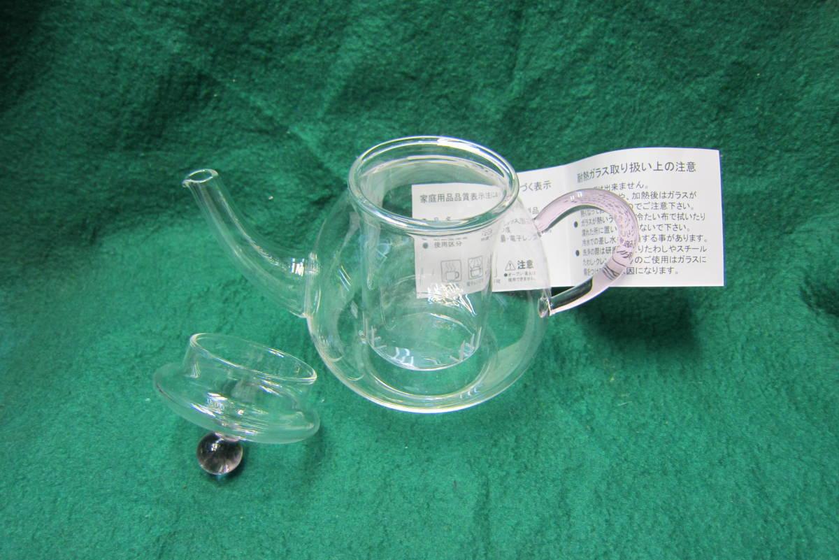 かわいいガラスミニポット耐熱ガラス製ハンドルピンク容量300mlヨシタニグラス製送料全国一律普通郵便350円_画像6