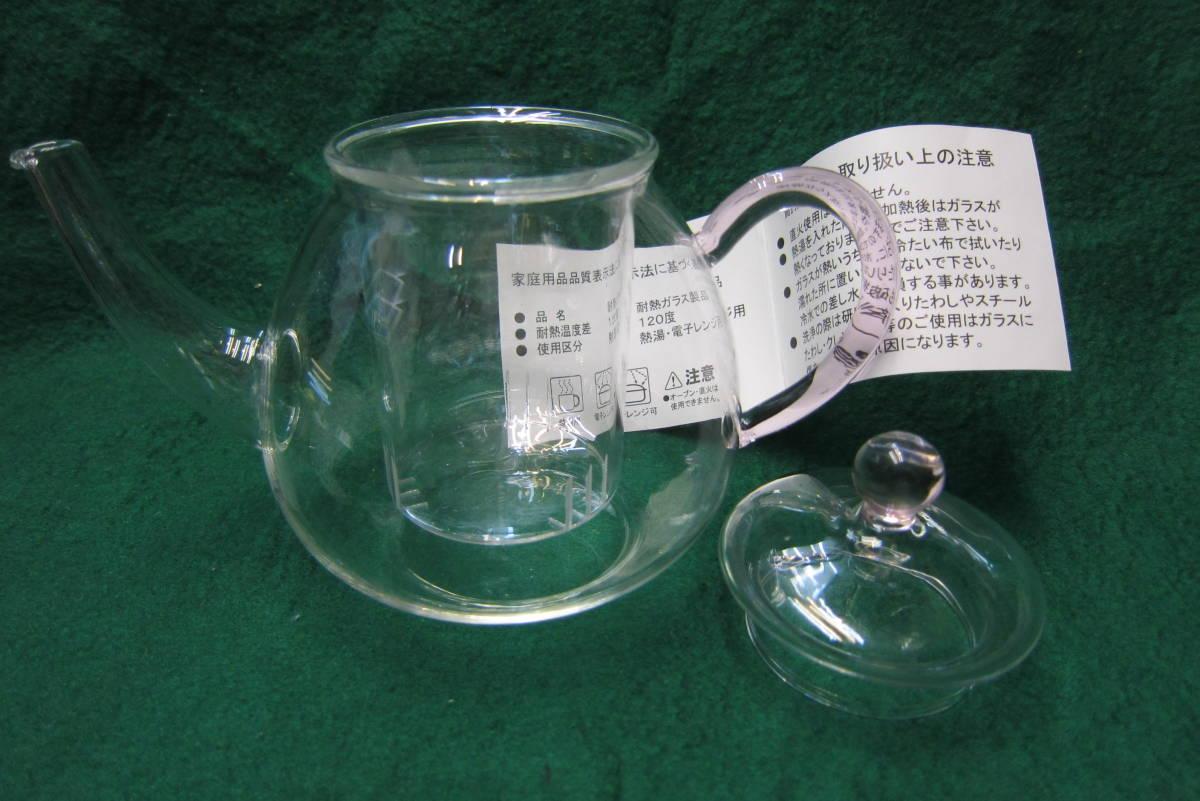 かわいいガラスミニポット耐熱ガラス製ハンドルピンク容量300mlヨシタニグラス製送料全国一律普通郵便350円_画像7