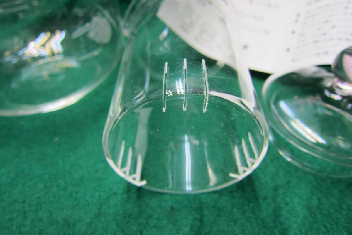 かわいいガラスミニポット耐熱ガラス製ハンドルピンク容量300mlヨシタニグラス製送料全国一律普通郵便350円_茶葉入れ部株3か所スリット