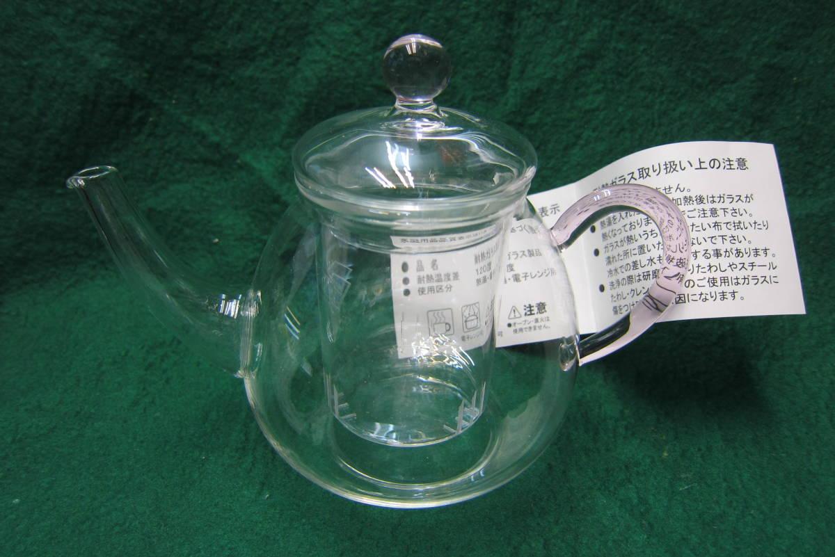かわいいガラスミニポット耐熱ガラス製ハンドルピンク容量300mlヨシタニグラス製送料全国一律普通郵便350円_画像3