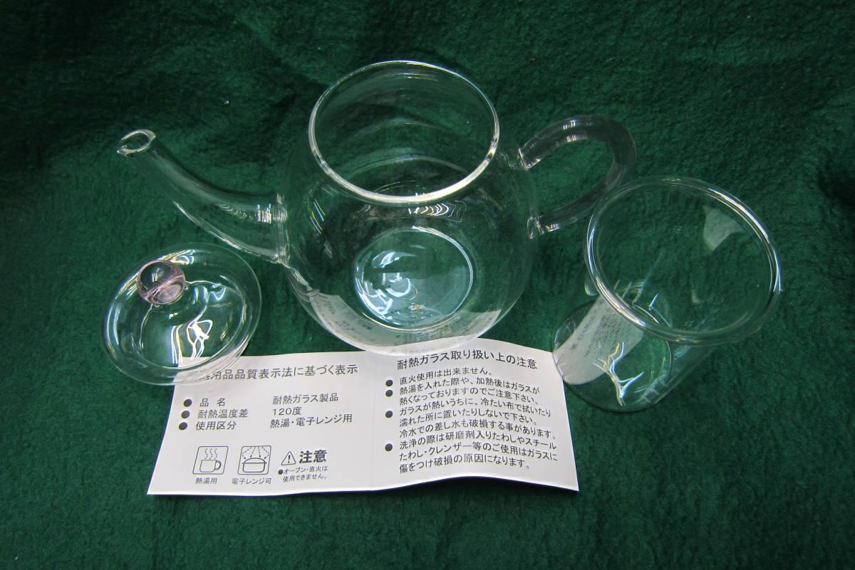 かわいいガラスミニポット耐熱ガラス製ハンドルピンク容量300mlヨシタニグラス製送料全国一律普通郵便350円_画像5
