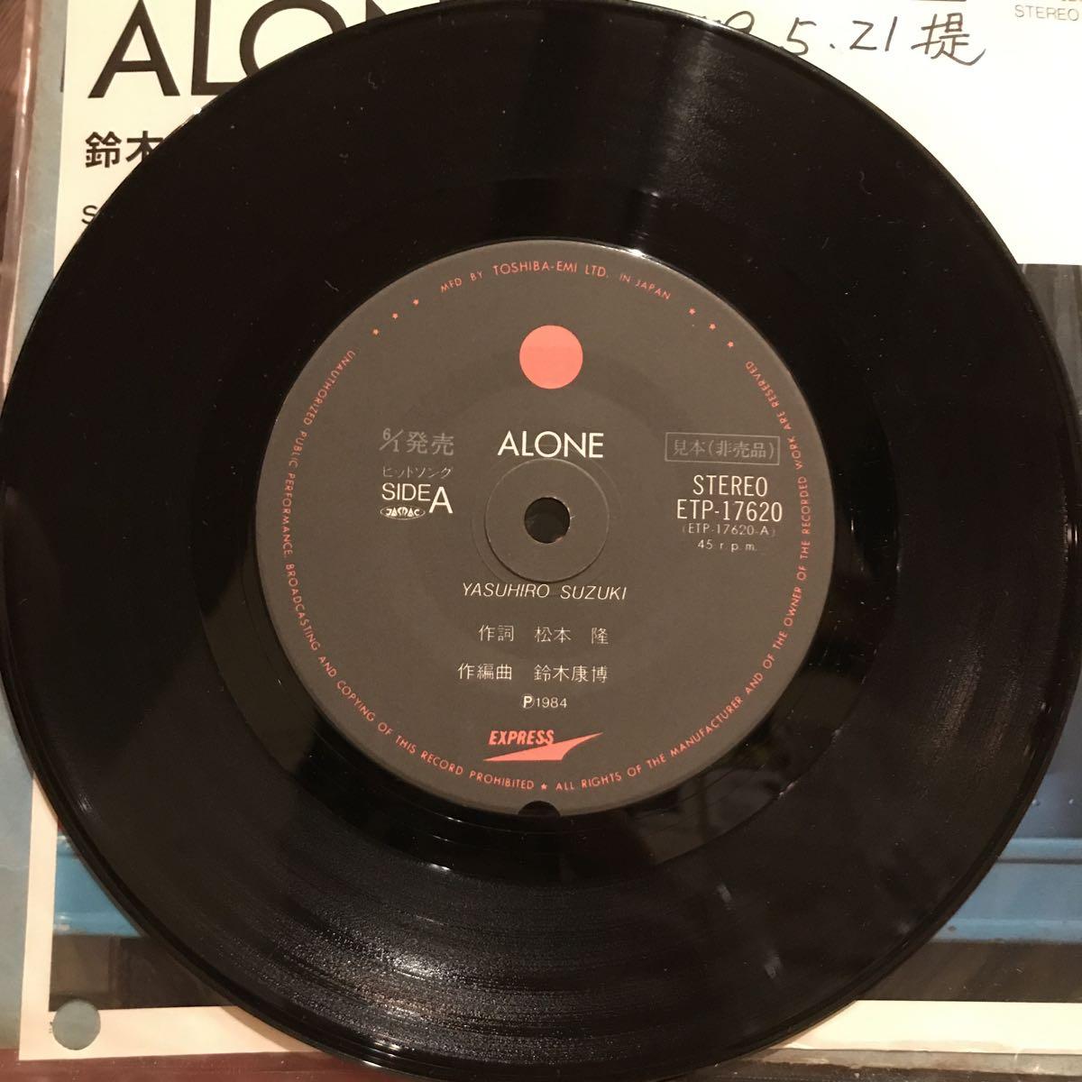 * EP【良品】非売品 見本盤 希少 和モノ 45s【 鈴木康博 】ALONE / 夏が過ぎても 松本隆 オフコース 1984年 歌詞カード付き_画像3