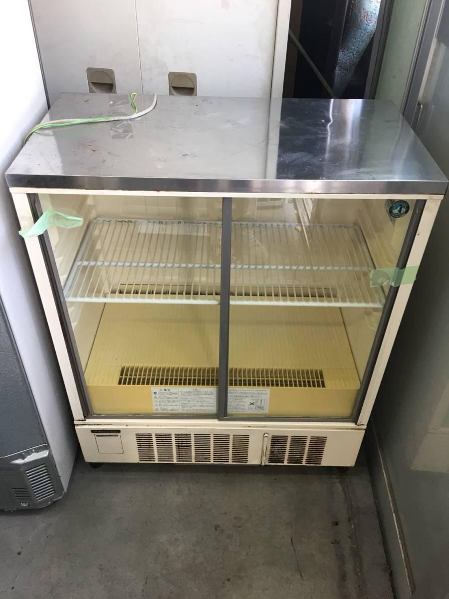 【1円出品/中古品】ホシザキ 冷蔵ショーケース SSB-85CTL