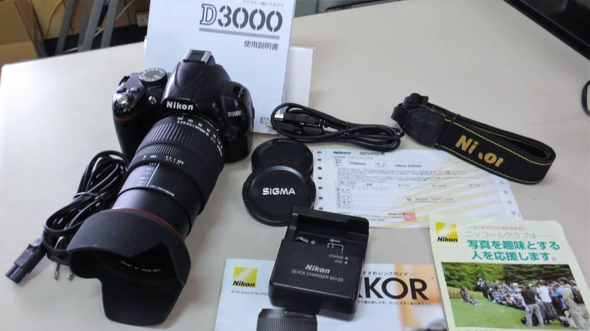Nikon D3000 ZOOM レンズ付18~200mmセット ガイドモード搭載!