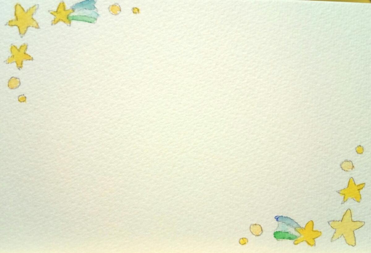 手描き オリジナル 柄入り ポストカード 5枚セット 原画 水彩画用 ハガキ 水彩イラスト 花 桜 ガーベラ バラ ハート 星 流れ星_画像6