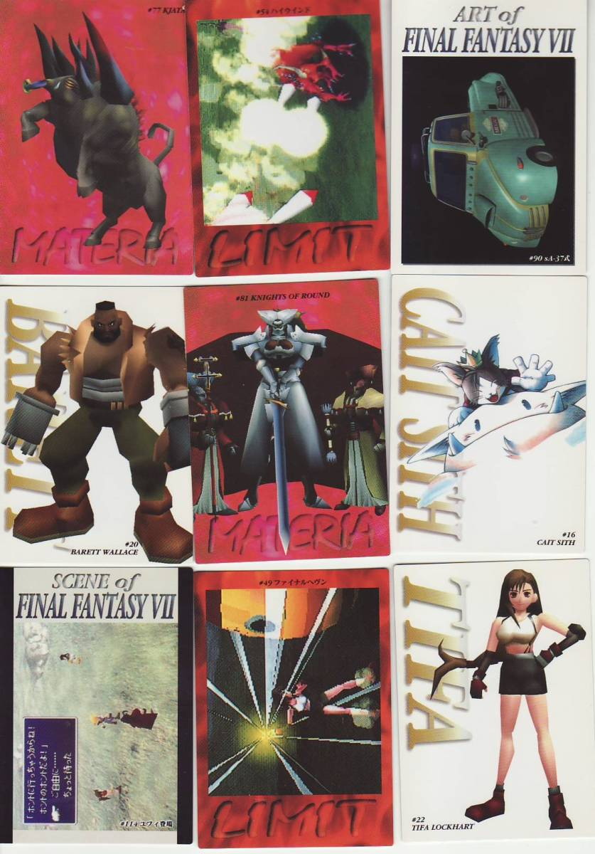 【大量セット】カードダスマスターズ ファイナルファンタジーⅦ 初版 30枚セット  ファイナルファンタジー7 FF7 FFⅦ FFVII
