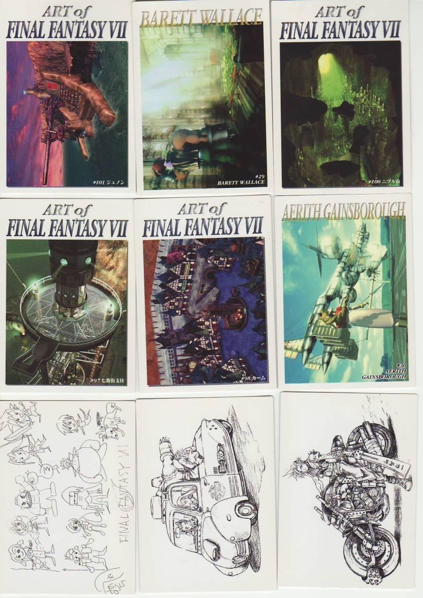 【大量セット】カードダスマスターズ ファイナルファンタジーⅦ 初版 30枚セット  ファイナルファンタジー7 FF7 FFⅦ FFVII_画像2