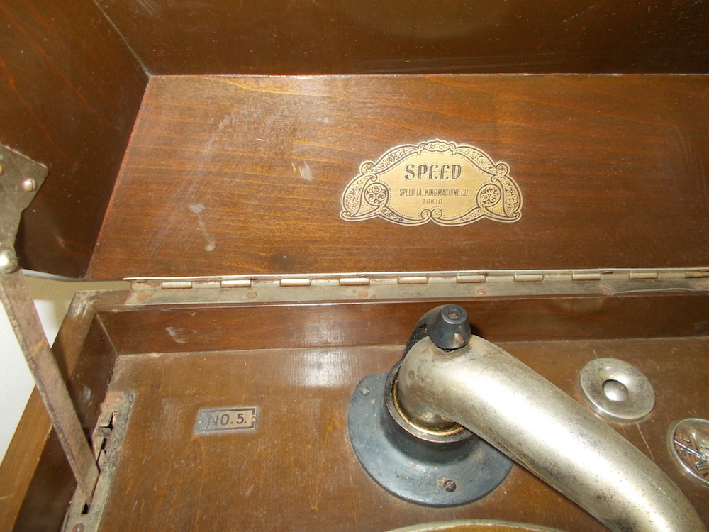 ◆古い宮型蓄音機◆SPEED NO.5.◆◆アンティーク_画像3