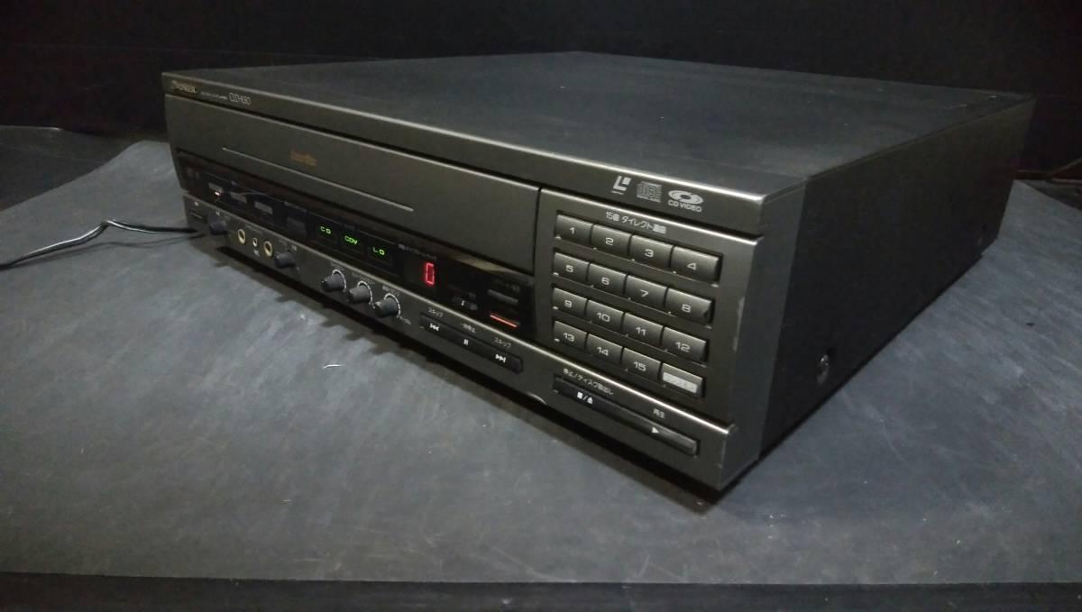 パイオニア CD CDV LDプレイヤー CLDーK50(ジャンク品)_画像2