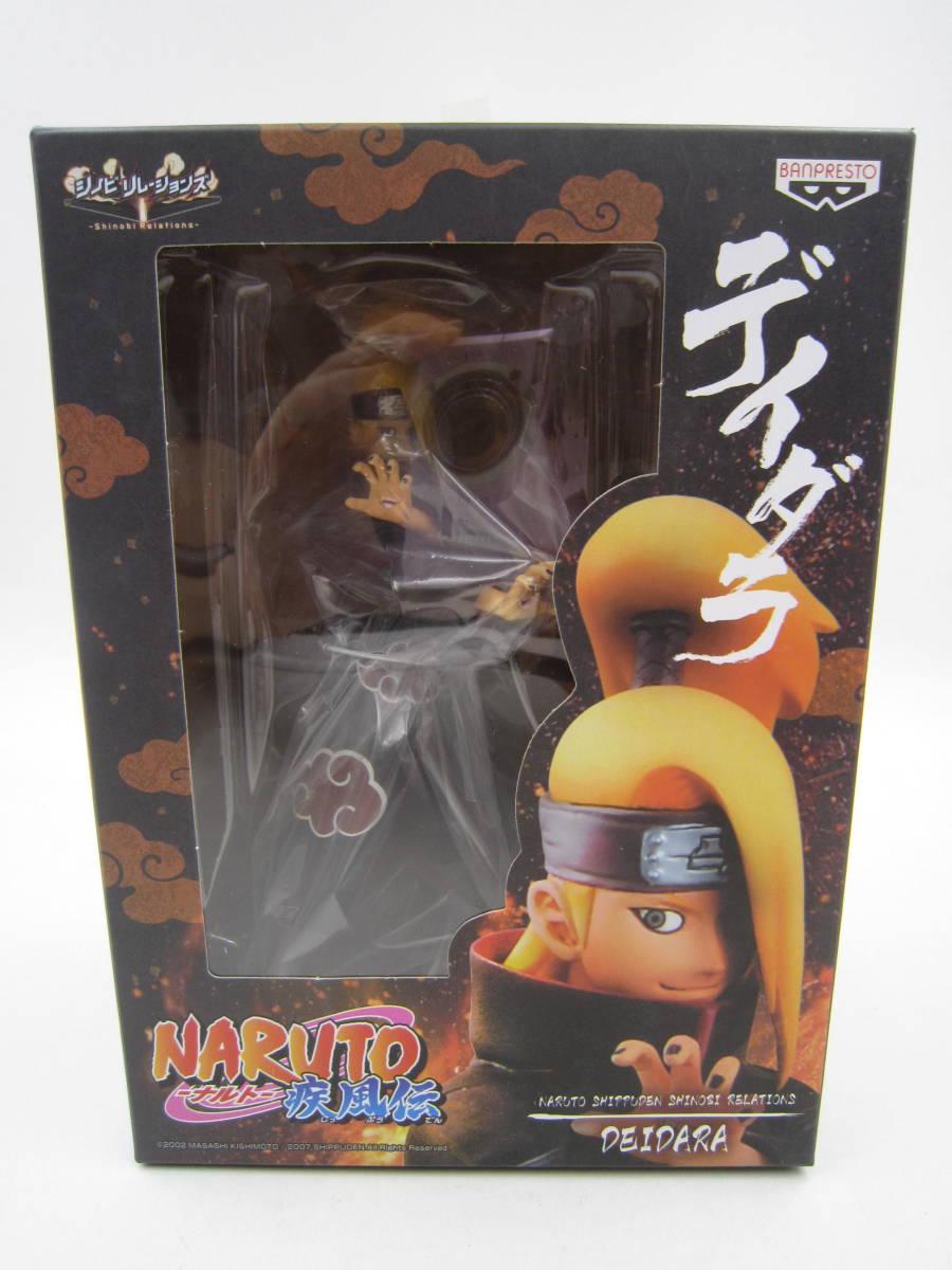 即決 新品 未開封 Naruto ナルト 疾風伝 シノビリレーションズ Shinobi Relations 08 デイダラ フィギュア 海外版 バンプレスト Banpresto_画像1
