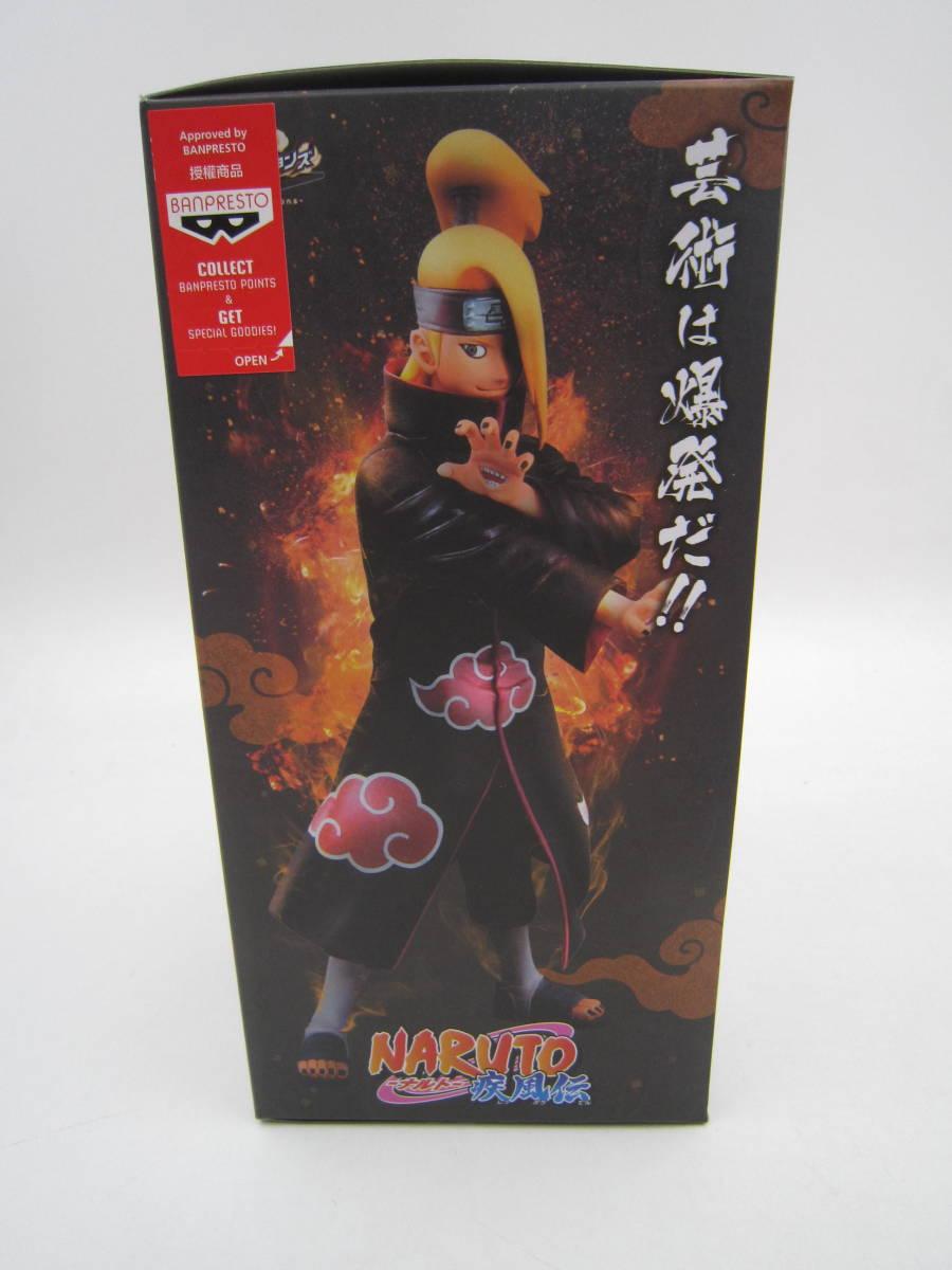即決 新品 未開封 Naruto ナルト 疾風伝 シノビリレーションズ Shinobi Relations 08 デイダラ フィギュア 海外版 バンプレスト Banpresto_画像5