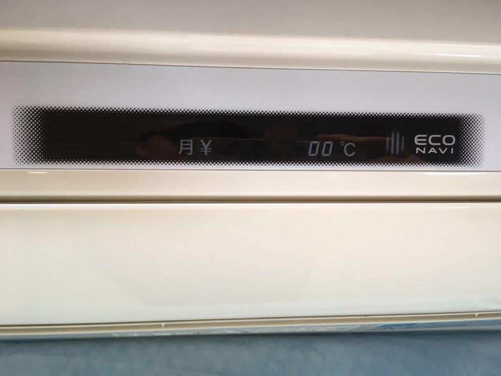 2021年8月7日までヤマダ電機保証あり 美品 パナソニックインバーター冷暖房除湿タイプ自動おそうじルームエアコン CS-281CXR 8~12畳_画像7