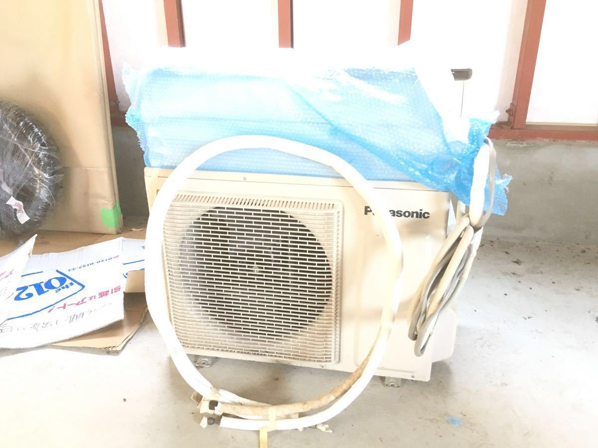 2021年8月7日までヤマダ電機保証あり 美品 パナソニックインバーター冷暖房除湿タイプ自動おそうじルームエアコン CS-281CXR 8~12畳_画像2