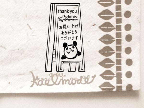 可愛くありがとうを伝えましょう♪