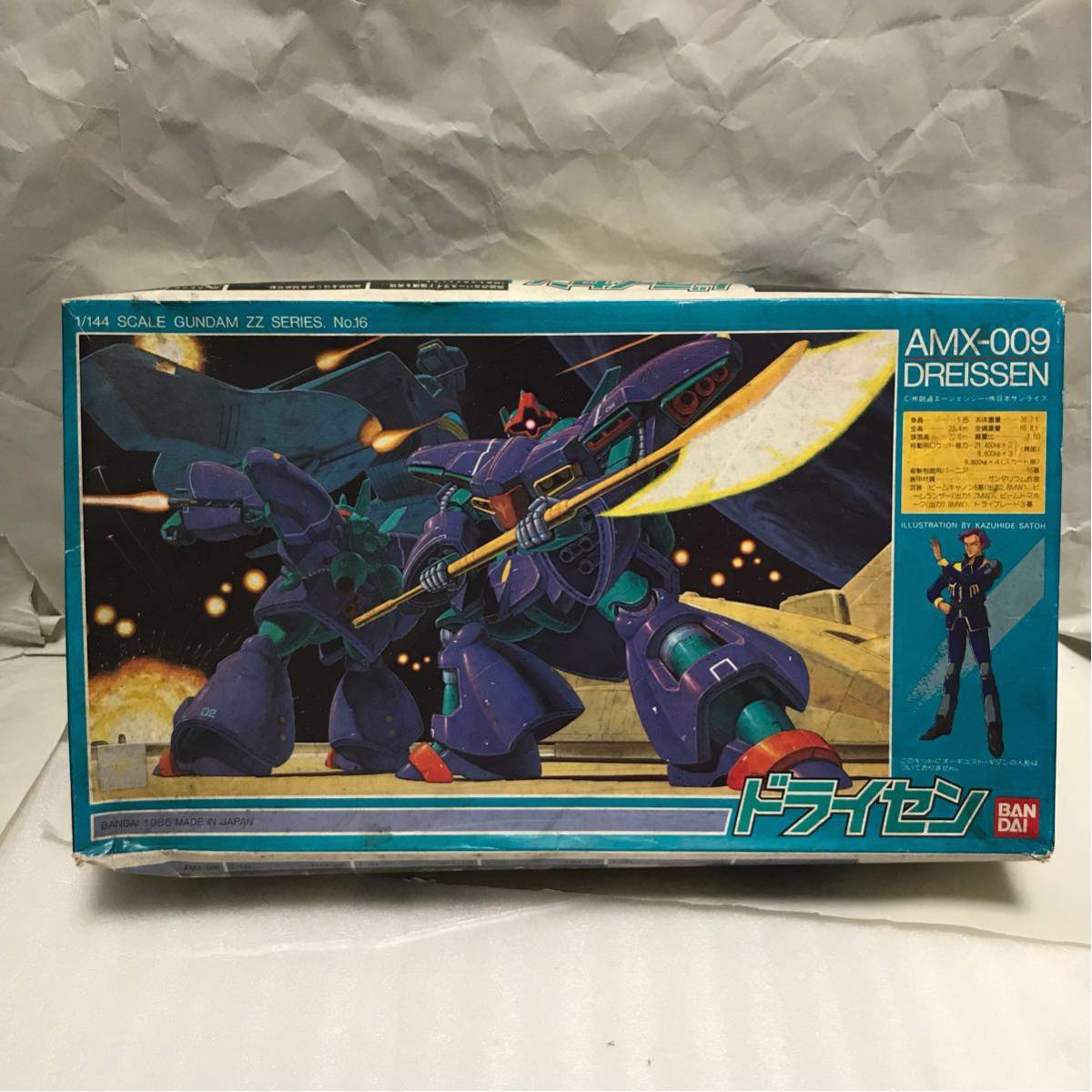 prompt decision! Bandai 1/144 Mobile Suit Gundam ZZ Neo Zeon army mo