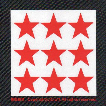 星のステッカー/赤(4cm/9個を1シート)耐水、屋外耐候素材_画像2