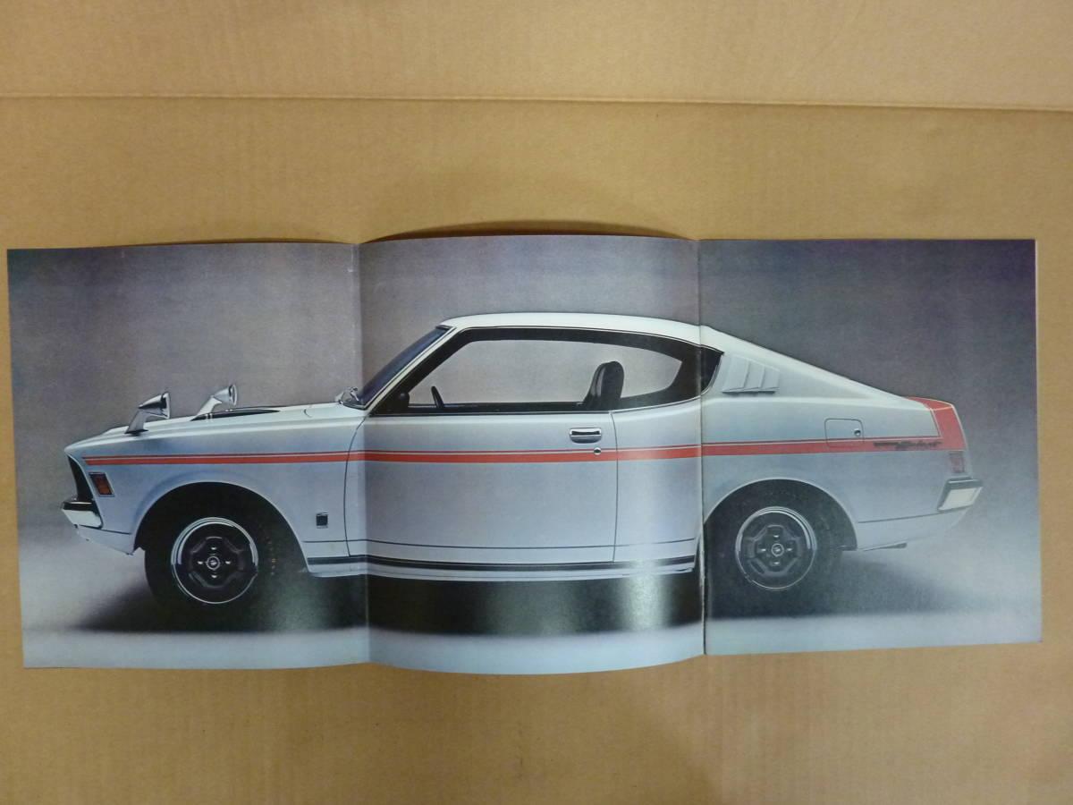 【三菱ギャランGTO-MR 1970年発売 復刻版カタログ】_画像3