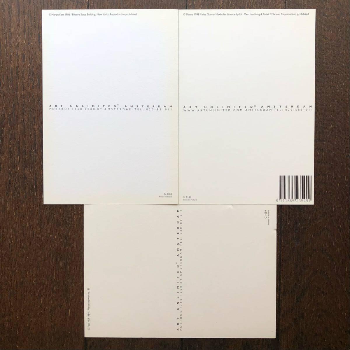 海外製ポストカード「カラー」3枚セット★長期保管・未使用品_画像5